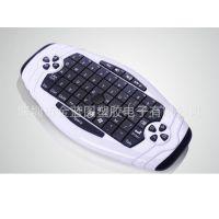专业生产 游戏机按键 P+R工艺按键 迷你按键键盘