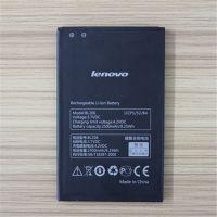 联想A600E  BL206原装电池 手机电池电板
