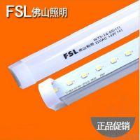 FSL佛山照明T5 LED电子一体化灯架4W8W10W14W特价批发