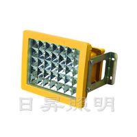 供应CCD97 (40W/50W/60W/70W)小款LED方形防爆投光灯
