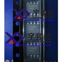 供应宇翔达XL1530,电源IC,芯龙原装,供应XL1530E1,原厂代理