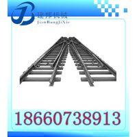 供应窄轨道岔,矿用窄轨道岔,煤矿窄轨道岔