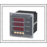 多功能电力仪表 全部电力参数 数显表 LCD液晶显示 485通讯 脉冲