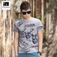 供应2014夏季新款韩版男装短袖T恤男士半袖t恤衫修身印花打底衫