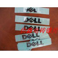 电反射器模芯 电铸道钉模芯 电铸广角纹模芯 电铸镍片