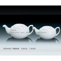 供应弯嘴茶壶 茶壶 水壶 陶瓷壶 西式餐具 酒店餐具 宾馆瓷