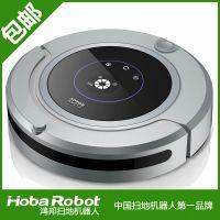 家庭自动扫地机--请推荐一个静音的家庭自动扫地机
