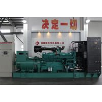 黑龙江300发电机厂家直销