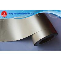专业供应冰膜 1.52*20m 哑光电镀膜 银电镀膜 汽车改色膜