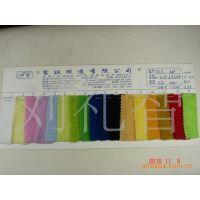 100%涤纶单面全涤毛巾布涤单面毛巾布全涤单面纬编超细纤维毛巾布