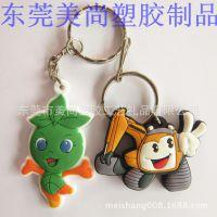 3D立体钥匙圈 PVC软胶钥匙圈 定制钥匙圈挂件 立体公仔钥匙圈