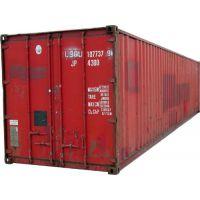 南京到大连海运的船运物流企业