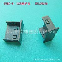 专业USB堵塞厂家 USBC-8