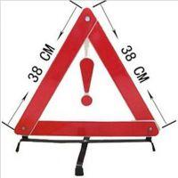 车用三角警示架 折叠式反光汽车三角安全警示牌 三脚架反光停车牌