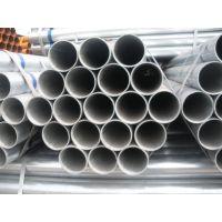 消防热镀锌钢管钢结构用镀锌焊管