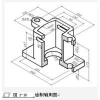 供应浙江autocad软件代理