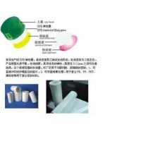 塑料台布和窗帘用PE发泡卷材片材