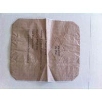 云南普洱茶编织袋,方底食品塑料编织袋厂家