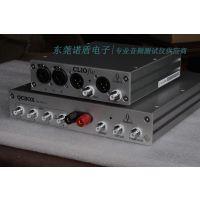 电声测试仪 优质CLIO10电声测试仪器厂家直销,东莞诺盾电子有限公司