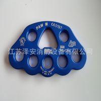 petzl 正品保证 PAW P63 M 多头扣板工具 多头扣板