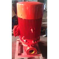 3CF认证消防泵XBD16/30-FLG室内消火栓泵XBD30-160-HY