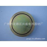 长期供应麦克风配件磁回 电声器材