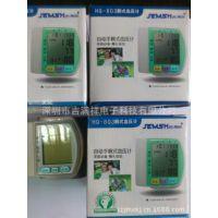 吉满祥电子血压计 家用血压计  超准血压计 手腕式血压计