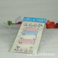 塑料袋零食品封口夹 强力防潮保鲜袋密封夹6个装 批发