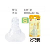 小鸡卡迪KD-3106标准口径奶嘴,自然真实感觉硅胶奶嘴一套2个装
