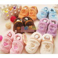 爱心鞋鸡心鞋我爱妈妈爸爸鞋儿童家居鞋地板婴儿鞋保暖软底棉拖鞋