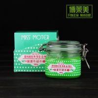 台湾Miss Moter抹茶牛奶手蜡 手腊美白去角质手部护理护手霜批发