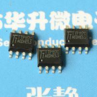TTP117BM-C08 LED触摸调光IC,TONTEK原厂代理供应