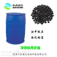 紫苏籽油 孕产妇适用 冷初榨食用紫苏油礼盒装 250ml*2