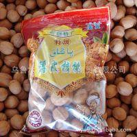 新疆干果特产 西域特产 2012年老树薄皮核桃批发团购 孕妇食品