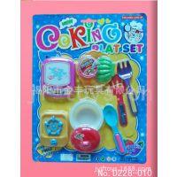 2014新款时尚外贸出口玩具餐具    厂家直销
