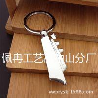 厂家直销金属创意轮船游艇水上工具钥匙扣链挂款海军广告礼品