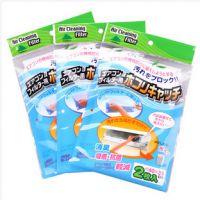 G3空调过滤网家用过淲纸过滤防尘除臭抗菌净化空气2片装
