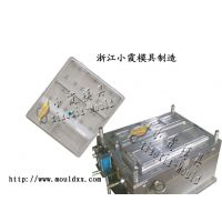 大型八表位注塑电表箱模具,专业制造制造PC注射一表位电表箱模具,电表箱塑胶模具价格专业生产