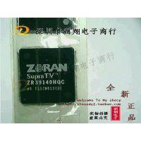 优势: ZR39140HQC ZR39140HQCG QFP-256 原装正品 供样配套