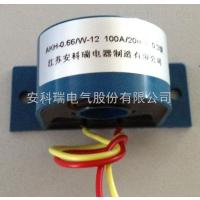 供应安科瑞 AKH-0.66W-12系列微型电流互感器
