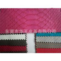 供应手袋箱包皮革 印花压纹烫金蛇纹皮革 PU/PVC人造皮革 新欧盟环保