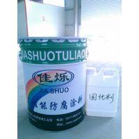 环氧防腐漆固化剂,环氧漆固化剂,沧州嘉胜公司