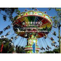 供应春意盎然飞椅,,升降飞椅,24座飞椅,大型公园飞椅,大型游乐设备