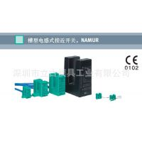 供应德国倍加福P+F SC2-N0-GN槽型电感式接近开关|进口电感式接近开关