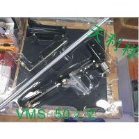 爆款电批支架、HIOS支架VMS-50