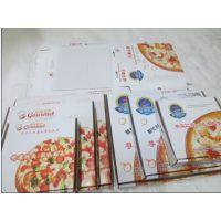 定制广州9寸10寸12寸PIZZA盒披萨彩盒印刷厂