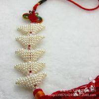 真品天然珍珠五元宝车饰车挂件  珍珠连串元宝形 超强光