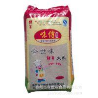 25kg鲜芽大米 厂家直销 江苏新粳米品种9108 曾获粳稻一等奖