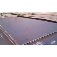 Q235NH耐候板/Q235NH耐候板价格