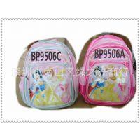 厂家供应 新款迪士尼双肩护脊儿童书包卡通儿童书包批发 BP9506